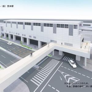 【荒本駅(仮) 大阪モノレール】駅舎のイメージ図が公開されました!